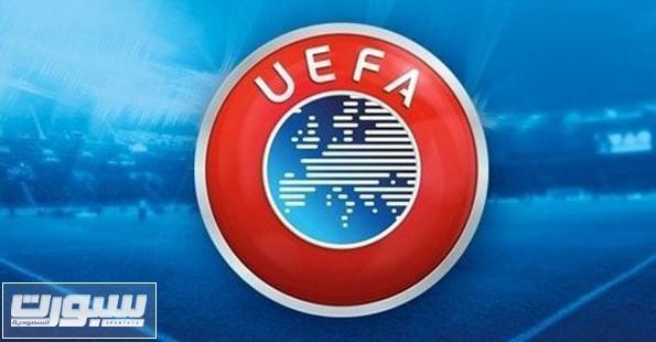 الاتحاد الاوروبي -شعار