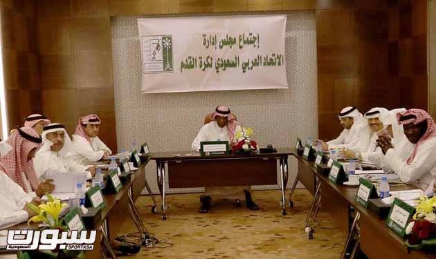 الاتحاد العربي السعودي لكرة القدم