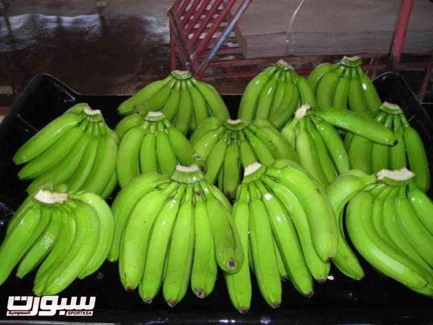الموز الاخضر