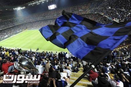 رفع عقوبة منع حضور جماهير عن انترناسيونالي في قمة ميلانو