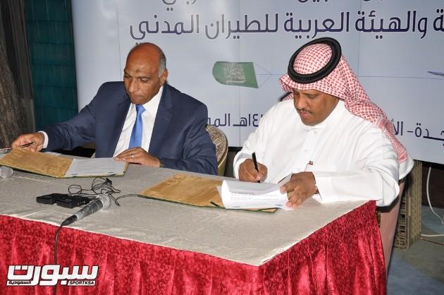 توقيع الدكتور مبارك السويلم رئيس مجلس الإدارة ومثل الهيئة المهندس محمد إبراهيم شريف رئيس مجلس إدارة الهيئة