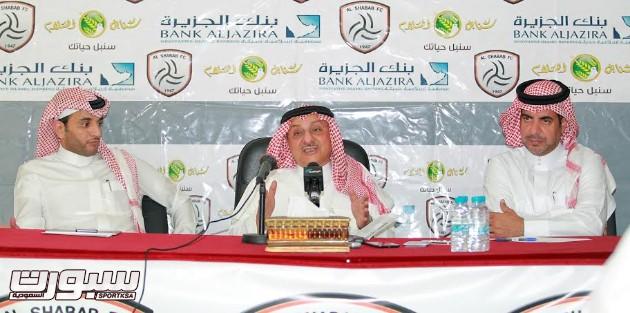 خالد بن سعد
