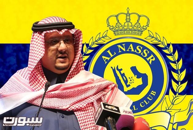 رئيس النصر فيصل بن تركي