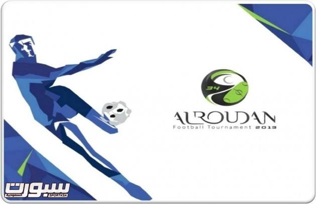 شعار بطولة الروضان