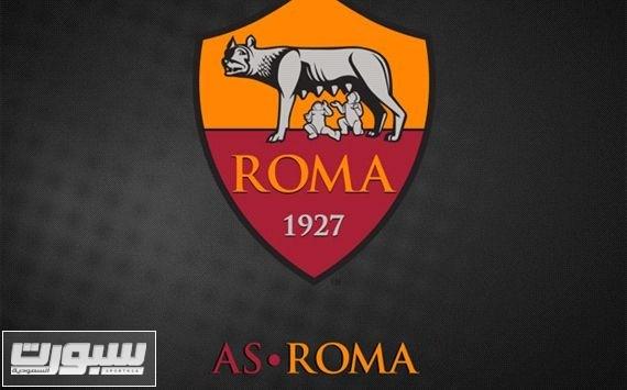 شعار روما الجديد