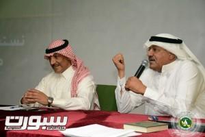 عمومية الخليج العادية