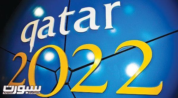 قطر22