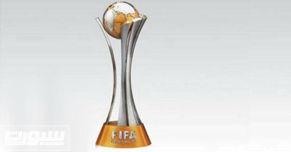 كأس العالم للاندية
