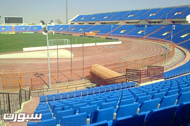 ملعب الامير فيصل بن فهد بالرياض