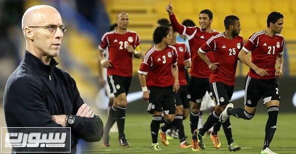 منتخب مصر برادلي