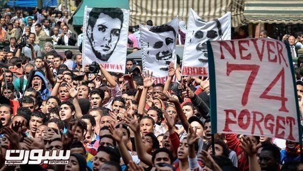 EGYPT-POLITICS-UNREST-FBL-DEMO