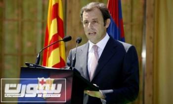 روسيل برشلونة