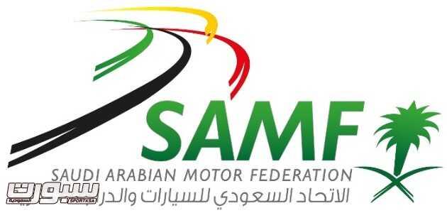 اتحاد السيارات يطالب أعضاءه سرعة تجديد العضوية