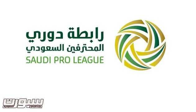 رابطة دوري المحترفين السعودي - شعار