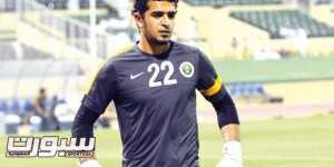 عبدالله المعيوف