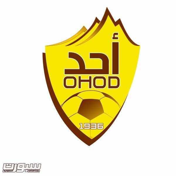 شعار أحد