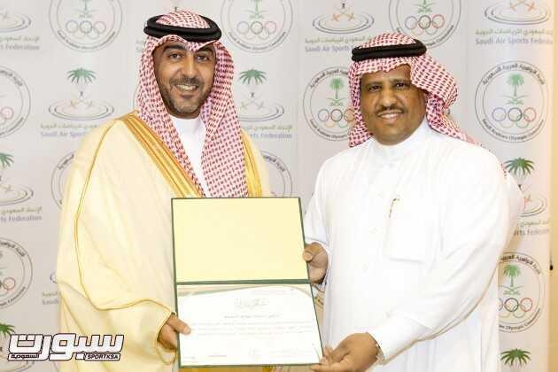 تكريم الدكتور مبارك السويلم امين عام الاتحاد السعودي للرياضيات الجوية