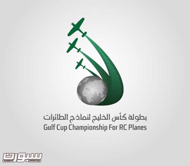 شعار بطولة كاس الخليج