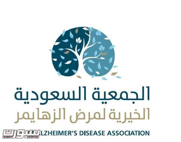 شعار الرهايمر