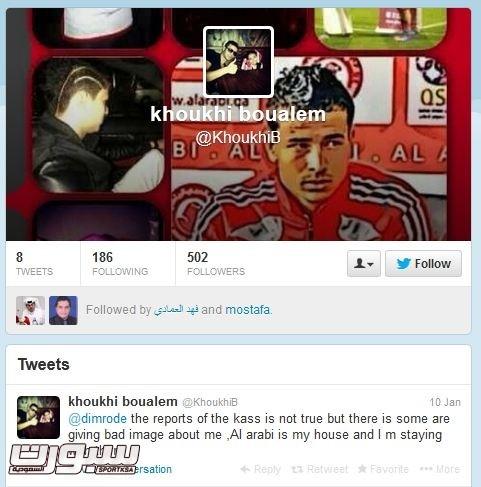 تغريدة خوخي بوعلام