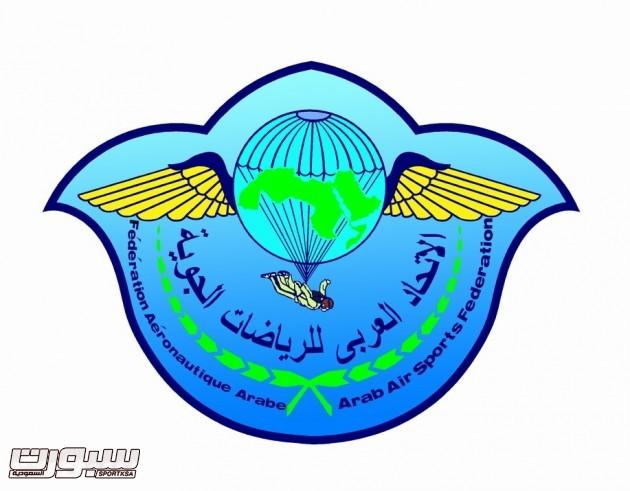 FAA final_logo 30
