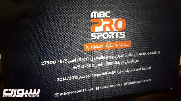 mbcpro